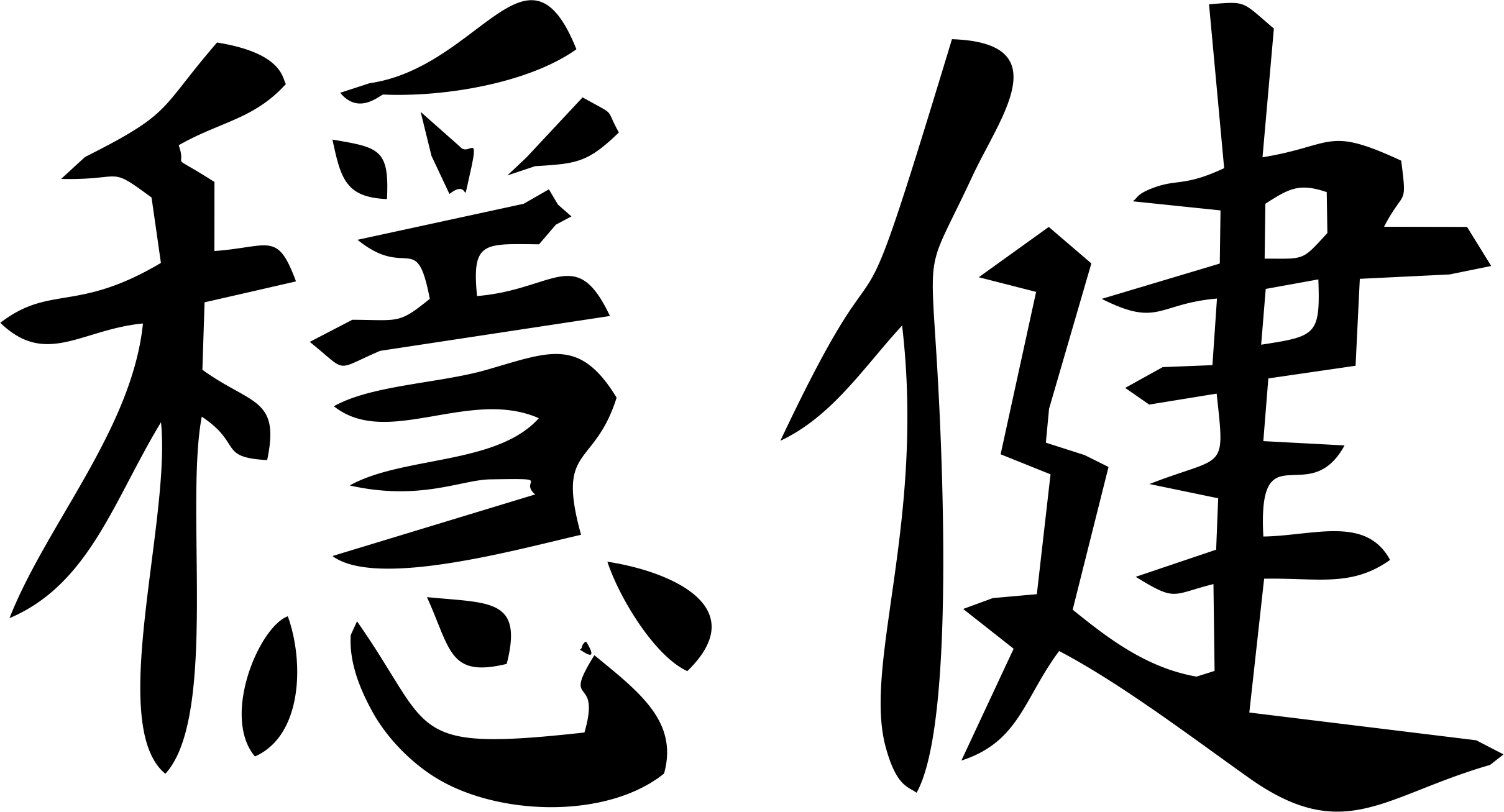 chinesische zeichen beschriftung druck. Black Bedroom Furniture Sets. Home Design Ideas